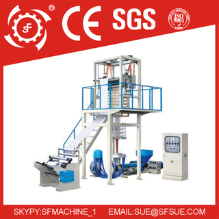 SJA model normal HDPE LDPE film blowing machine